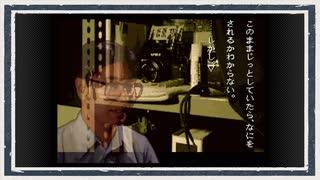 ◆学校であった怖い話 実況プレイ◆part124