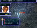 【TAS】ファイナルファンタジー10【part2.5:スフィア盤チュー...