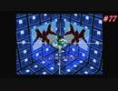 【Xenogears】ゼノギアスを実況#77【疑惑 死のカレルレン研究所Part4】