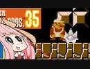 【マリオ35】勝利しないと爆発する妹のために35人バトル #13