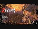 【ゆっくり実況プレイ】終わりかけの世界で part1【Zelter】