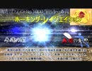 "【SCP紹介】闇寿司ファイルNo.1000 ""回らない寿司""【GoIフォーマット闇寿司】"