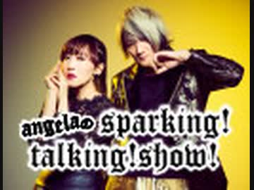 angelaのsparking!talking!show! 2020.11.21放送分