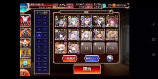 【千年戦争アイギス】ケイティの再演習 EX