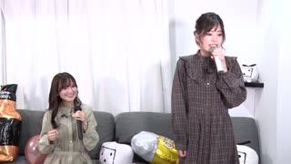 【アーカイブ】田中ちえ美の「スナックちえみ倶楽部」第六夜 Part.4
