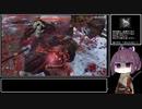 【隻狼 SEKIRO】死闘踏破 苦難厄付 RTA 41分09秒 前編【VOICEROID実況】