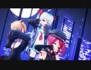 【エルMMD】エルルアオーちゃんでアンデットエネミー【1080p/60fps】