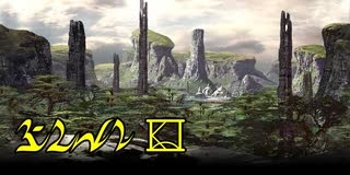 【part13】素晴らしい謎を求め、MYST Online URU LIVE【ゆっくり実況】