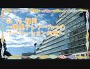 Go to 福岡~限界テレワーカーのワーケーションの旅~