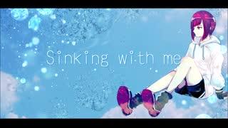 Yunari - Sinking with me / feat.Hatsune