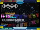 【Stepmania】コース「Novembers」Lv13【EDIT】
