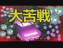 【実況】マイクラダンジョンズを最高難易度で駆け回る その21(ハロウィンイベント3)