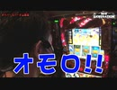 NEW GENERATION 第169話 (3/4)