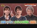 THE名門校 日本全国すごい学校名鑑【BSテレ東】 2020/11/22放送分