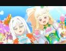 キラッとプリ☆チャン 第127話「とべ!アリス!サンシャインプリンセスカップ!」