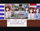 【旅m@SHOW】コメ返し~DIAMOND-CROSS featuring NAGOYA-SOUTH 3