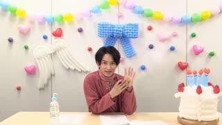 【会員限定】2020年11月16日放送「祥平Party Land」橋本祥平【#1】