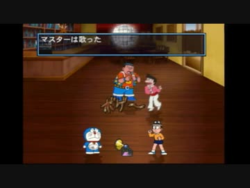 『【3DO】友情伝説 ザ・ドラえもんズ ニコ生配信録画 パート4【実況プレイ動画】』のサムネイル