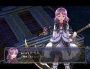 空の軌跡SC 第3章『狂ったお茶会』 終盤イベント1/2
