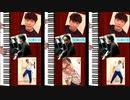 #紅白歌合戦 #TikTok #Shorts「#星野源 – #うちで踊ろう feat.#カンニング竹山」#ピアニスト #たっくやまだ、星野源さん & カンニング竹山さんと合わせてみました!