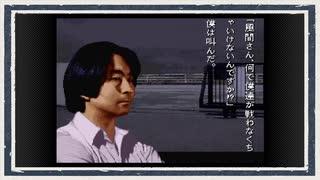 ◆学校であった怖い話 実況プレイ◆part127