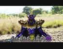 【予告/#11】仮面ライダーセイバー「乱れる雷、広がる暗雲。」【最高画質/高音質】