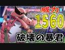 【実況】ポケモン剣盾 イッシュ統一パーティでたわむれる #3 ...