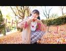 【オリジナル振付】ハートビート・フロムユー【踊ってみた】...