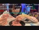 11.19 ゆのん 料理をはじめて4日目の夜!〜誰だ!さっき店に電話したのは!〜