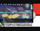 【日本語読めない卓】第四回身内ポケモン大会:ドラフトバト...