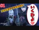 【2周目】心は乙女のムキムキベレト先生とゆく黒鷲の学級編【...