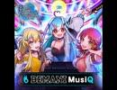 "【BEMANI MusiQ FES】X-ray binary / BEMANI Sound Team ""Trance Liquid"""