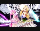【MMD】1/6 Out of gravity (Miku・アキロゼ) [2020.11.21]
