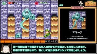 【SFC】高橋名人の大冒険島Ⅱ RTA 57分1秒