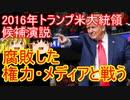 ゆっくり雑談 293回目(2020/11/22)