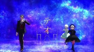 【ジャンル混合MMD】テオ【Fate×ツイステ】