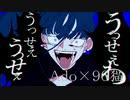 【Ado×96猫】うっせぇわ 合わせてみた