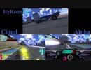 新世紀GPXサイバーフォーミュラSIN VIER 新東京2023 オンライン対戦動画(three-side)