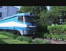 【北朝鮮の鉄道】VVVFインバータ制御式(?)新型電気機関車(2020年11月12日放送)