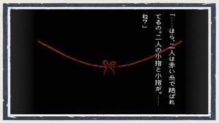 ◆学校であった怖い話 実況プレイ◆part128