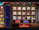 【千年戦争アイギス】ケイティの再演習 神級EX501【英雄王】