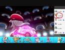 【ポケモン剣盾】まったりランクバトルinガラル 252【ウツロイド】