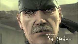 2008年06月12日 ゲーム メタルギアソリッド4 ガンズ・オブ・ザ・パトリオット OP 「Love Theme」(ジャッキー・プレスティ)