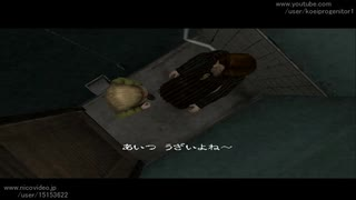【TAS】Rule of Rose Part05 The Bird of