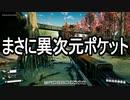 【Satisfactory】ありきたりな惑星工場#67【ゆっくり実況】