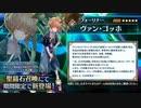 【FGO】ゴッホちゃんでR18音声作品風【イヤホン推奨】