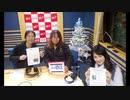 [Radio]「丹下眞也のHEADBANGERS CLUB」で BABYMETAL `KARATE...