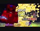 【週刊Minecraft】最強の匠【錬金術VS虫軍団】でカオス実況♯8...