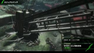 おっさんのBBPS4動画061(マウナ・エレ溶