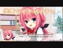 【TPO】ハミダシクリエイティブ実況_第72回【PC実況】